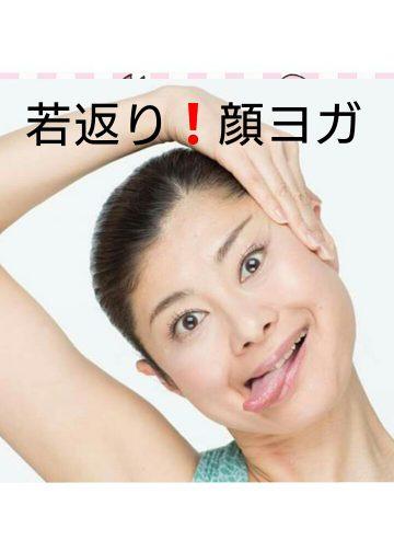 <strong>出会い 系 ニックネーム</strong>